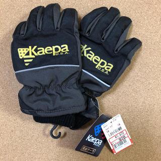 ケイパ(Kaepa)の新品未使用☆Kaepaキッズ手袋(手袋)