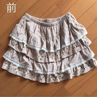 美品 女児 150スエード調  キュロットスカート(スカート)