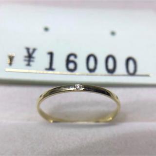. 新品 k18  15号  ダイヤモンドリング  普段使いやプレゼントにも❗️(リング(指輪))