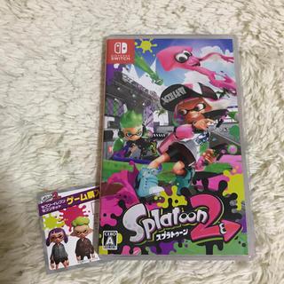 ニンテンドースイッチ(Nintendo Switch)のかあさん専用  新品  未使用  任天堂 スプラトゥーン2  カード付き(家庭用ゲームソフト)