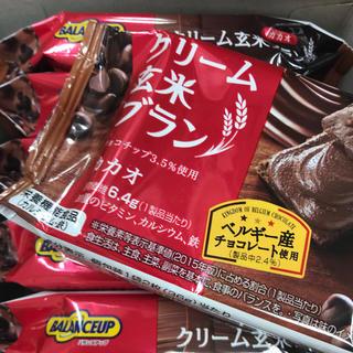 玄米ブラウン 大人買い 非常食 2枚×2袋 6枚入りまとめ売り 箱買い SALE(菓子/デザート)