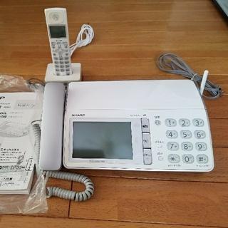 シャープ(SHARP)のSHARP ファックス付き電話 子機コードレス1台(電話台/ファックス台)
