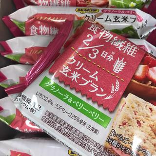 玄米ブラウン 大人買い SALEまとめ売り ベリー味2枚×2袋6包入 朝食(菓子/デザート)
