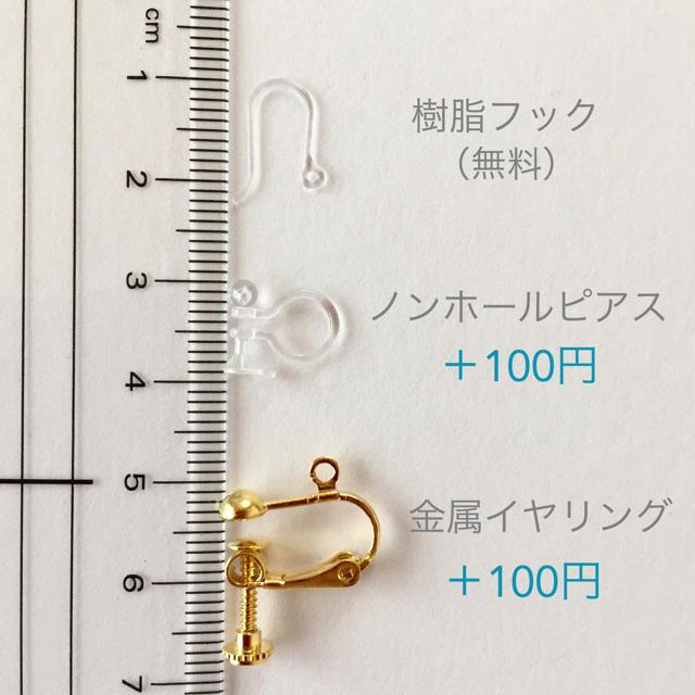 no.399 べっ甲・大人カワイイピアス/ダークブラウン ハンドメイドのアクセサリー(ピアス)の商品写真