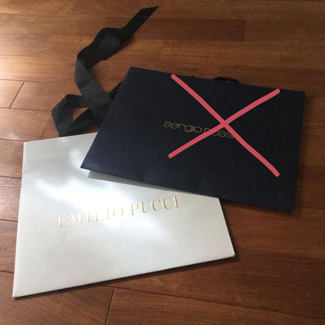 EMILIO PUCCI(エミリオプッチ)のプッチ  ショッパー袋 レディースのバッグ(ショップ袋)の商品写真