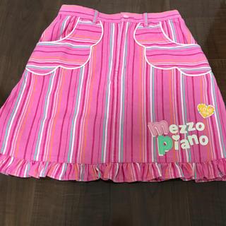 メゾピアノ(mezzo piano)の美品♡メゾピアノ  ピンク カラフルボーダー スカート 160 Lサイズ(スカート)