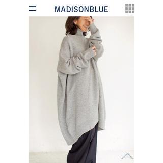 マディソンブルー(MADISONBLUE)のMADISONBLUE マディソンブルー ニットワンピース(ひざ丈ワンピース)