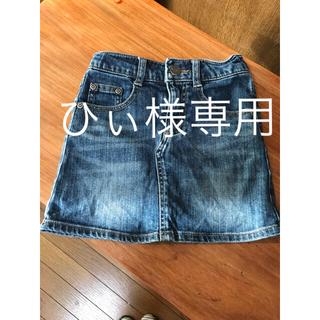 ムジルシリョウヒン(MUJI (無印良品))の無印良品  デニムスカート  110(スカート)