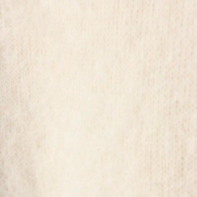 JEANASIS(ジーナシス)のJEANASiSジーナシスアンゴラ混ゆるふわニットライトベージュ レディースのトップス(ニット/セーター)の商品写真