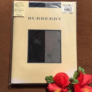 バーバリー(BURBERRY)の【新品未使用】BURBERRY ブラックストッキング ホースダイヤ(タイツ/ストッキング)