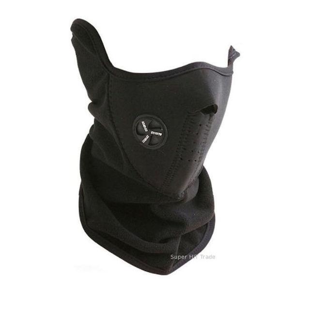 資生堂 マスク | 防寒グッズ防護スポーツ用品軽量フェイスマスク簡易マスクの通販 by Secott