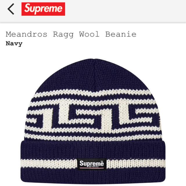 33ebcdd89df Supreme(シュプリーム)のSUPREME meandros ragg wool beanie メンズの帽子(ニット帽