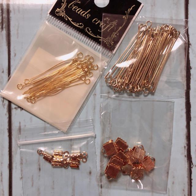 ハンドメイド用パーツ 16点セット♡ ハンドメイドの素材/材料(各種パーツ)の商品写真