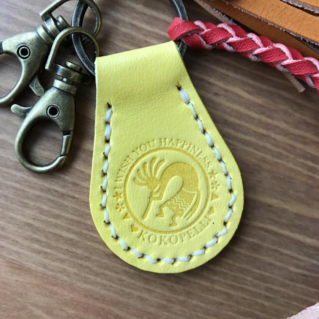 ココペリ 本革キーホルダー  レモンイエロー ハンドメイドのファッション小物(その他)の商品写真