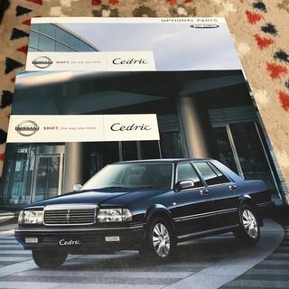 ニッサン(日産)のタクシーカタログ。2010年セドリックタクシー オプション付き(カタログ/マニュアル)