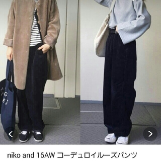 ニコアンド(niko and...)のコーデュロイルーズパンツ(カジュアルパンツ)