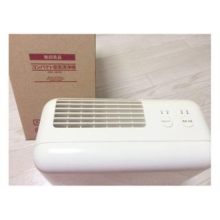 ムジルシリョウヒン(MUJI (無印良品))の新品未使用 無印良品 コンパクト空気清浄機(加湿器/除湿機)