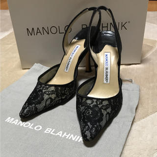 マノロブラニク(MANOLO BLAHNIK)の美品❤️Manolo Blahnik バックストラップのレースパンプス37(ハイヒール/パンプス)