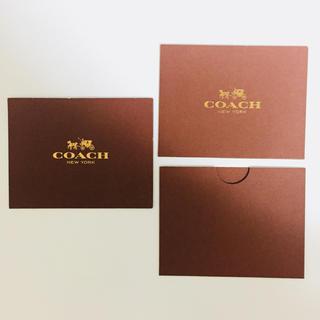 コーチ(COACH)のCOACHペーパーホルダー(日用品/生活雑貨)