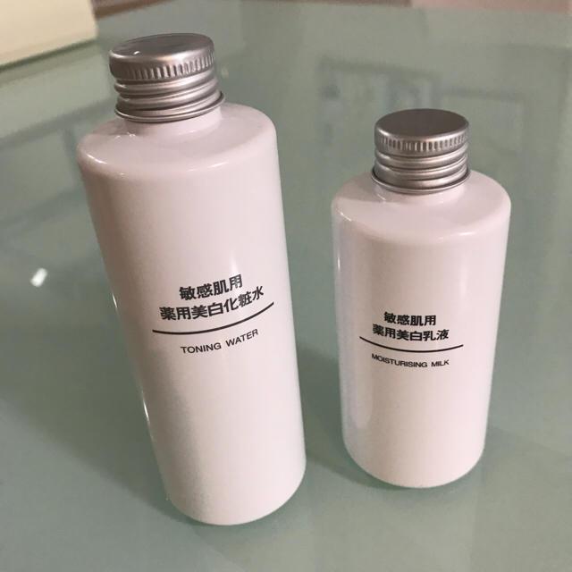 MUJI (無印良品)(ムジルシリョウヒン)の無印良品 敏感肌用 薬用美白化粧水 &乳液 コスメ/美容のスキンケア/基礎化粧品(化粧水 / ローション)の商品写真