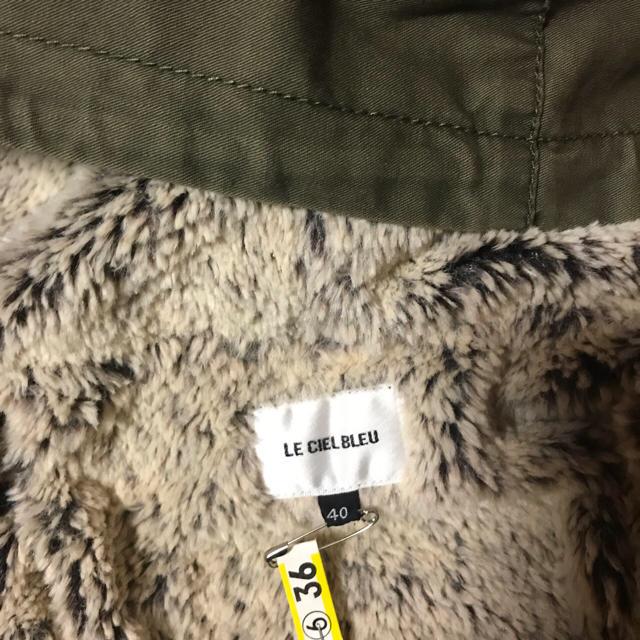 LE CIEL BLEU(ルシェルブルー)のルシェルブルー モッズコート LE CIEL BLEU コート ライナー付 レディースのジャケット/アウター(モッズコート)の商品写真