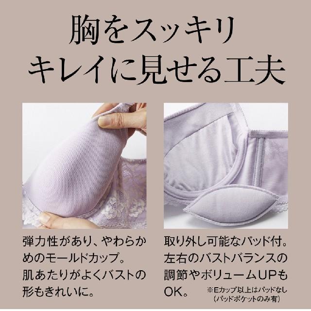 ☆A85 ブラジャー2枚セット☆ レディースの下着/アンダーウェア(ブラ)の商品写真