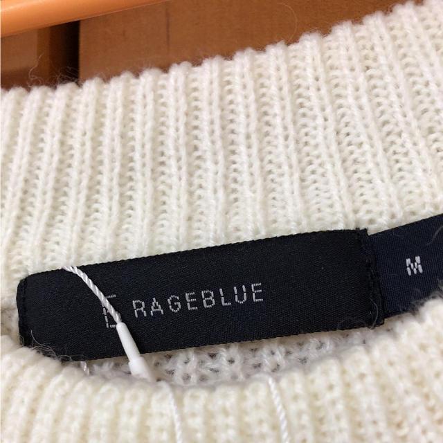 RAGEBLUE(レイジブルー)の専用ページ  新品 レイジブルー  白 ニット メンズのトップス(ニット/セーター)の商品写真
