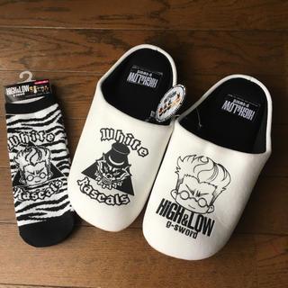 シマムラ(しまむら)のhigh&LOW しまむらコラボ スリッパ 靴下 セット(ミュージシャン)