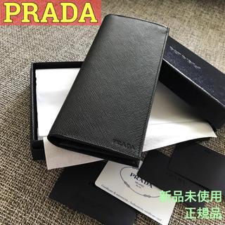 プラダ(PRADA)のtikatisa様専用! プラダ 財布 新品 未使用 正規品(長財布)