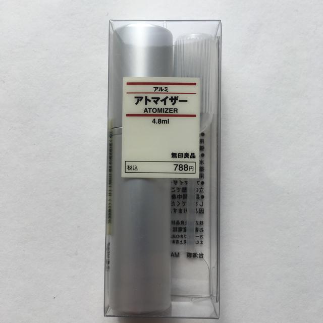 MUJI (無印良品)(ムジルシリョウヒン)の新品 香水 アトマイザー コスメ