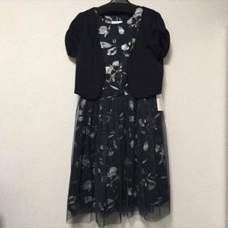エージーバイアクアガール(AG by aquagirl)の新品 AG アクアガール ワンピース(ミディアムドレス)