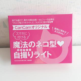 ショウガクカン(小学館)の♡CamCan付録♡(その他)