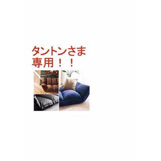 くつろぎ・ゆったリクライニング・ソファー でかいけれども送料無料!(その他)