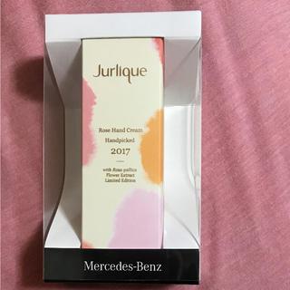 ジュリーク(Jurlique)のJurlique ハンドクリーム のんち様専用(ハンドクリーム)