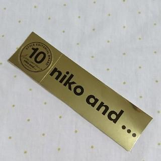 ニコアンド(niko and...)のniko and ... ステッカー シール(しおり/ステッカー)