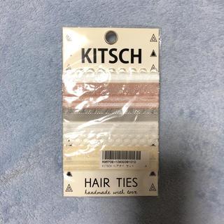 キッチュ(KITSCH)の『KITSCH』ヘアタイセット  新品未開封(ヘアゴム/シュシュ)