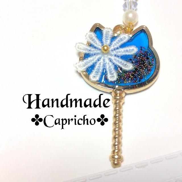 『Handmade』猫枠 <div align=