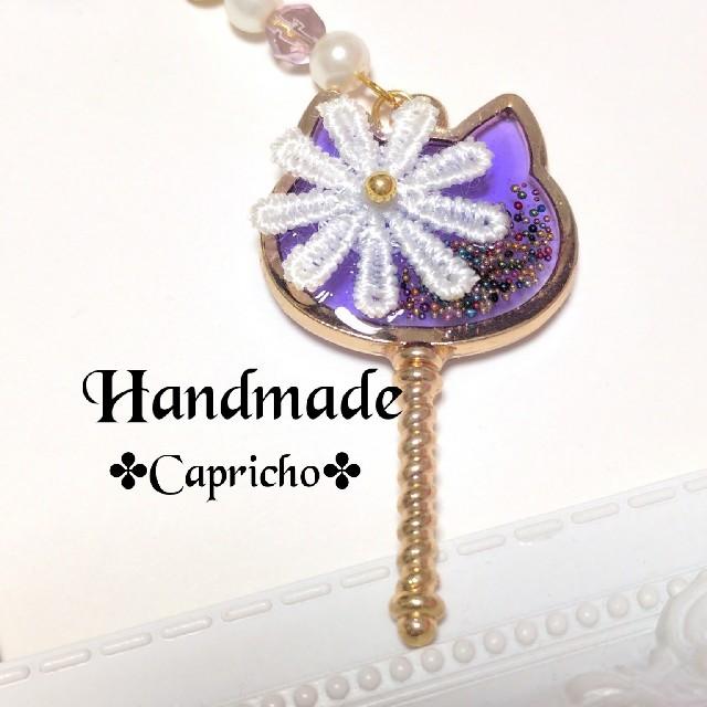 『Handmade』猫枠 <button class=