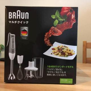 ブラウン(BRAUN)のブラウン ハンドブレンダー マルチクイック ハンドミキサー(調理機器)