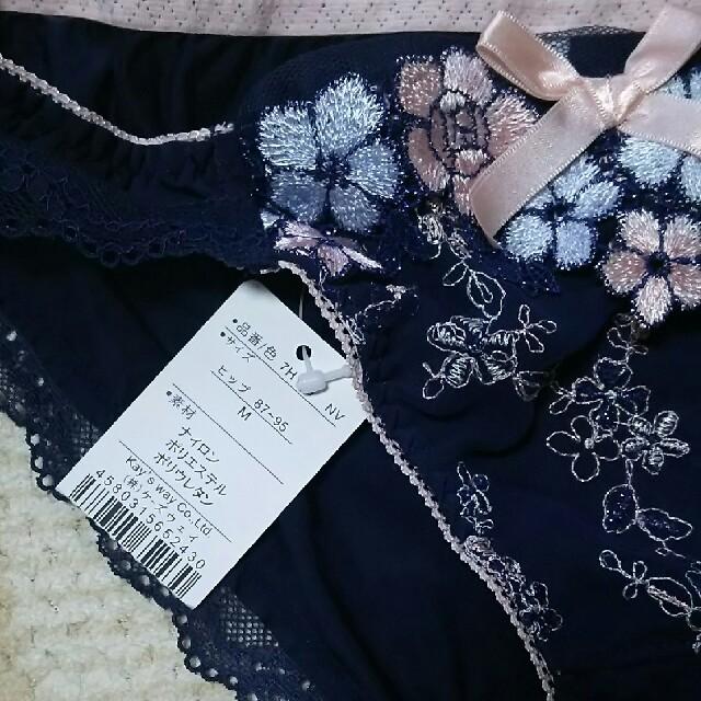 Risa Magli(リサマリ)のブラ&ショーツset*リサマリ レディースの下着/アンダーウェア(ブラ&ショーツセット)の商品写真