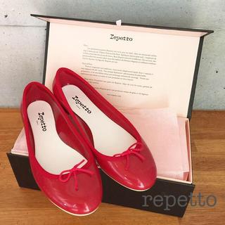 レペット(repetto)の新品未使用品、定価22680円、repetto / レペット レインシューズ (バレエシューズ)