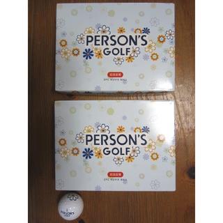 パーソンズ(PERSON'S)の【送料無料】超高反発!! パーソンズ ボール 新品 2ダース ブルー(その他)