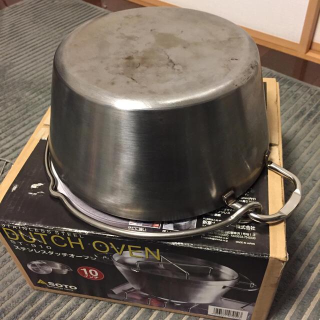 新富士バーナー(シンフジパートナー)のソト(SOTO) ステンレスダッチオーブン(10インチ) ST-910 スポーツ/アウトドアのアウトドア(調理器具)の商品写真