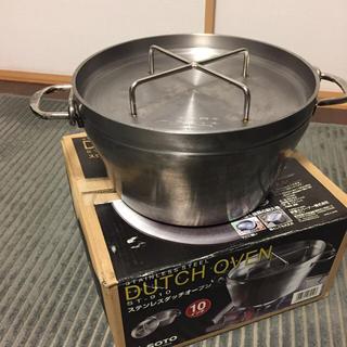 シンフジパートナー(新富士バーナー)のソト(SOTO) ステンレスダッチオーブン(10インチ) ST-910(調理器具)