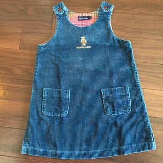ラルフローレン(Ralph Lauren)のラルフローレン コーデュロイワンピース 110 女の子 子供服(ワンピース)