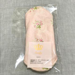 布ナプキン ライナー オーガニック コットン comfy  ピンク ローズ(雑貨)