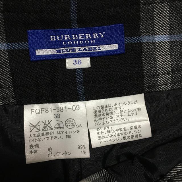 BURBERRY BLUE LABEL(バーバリーブルーレーベル)のバーバリーブルーレーベル チェック ショートパンツ  レディースのパンツ(ショートパンツ)の商品写真