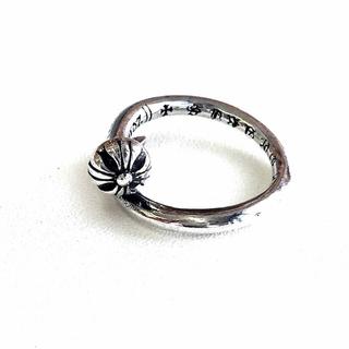 一本釘黒墨コーティングプラスリングサイズフリー(リング(指輪))