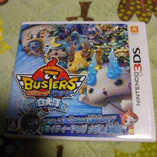 ニンテンドー3DS(ニンテンドー3DS)の妖怪ウォッチバスターズ☆白犬隊(家庭用ゲームソフト)