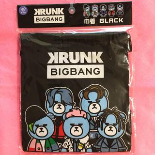 4ページ目 ビッグバン ブラック K Pop アジアの通販 100点以上 Bigbangのエンタメ ホビーを買うならラクマ